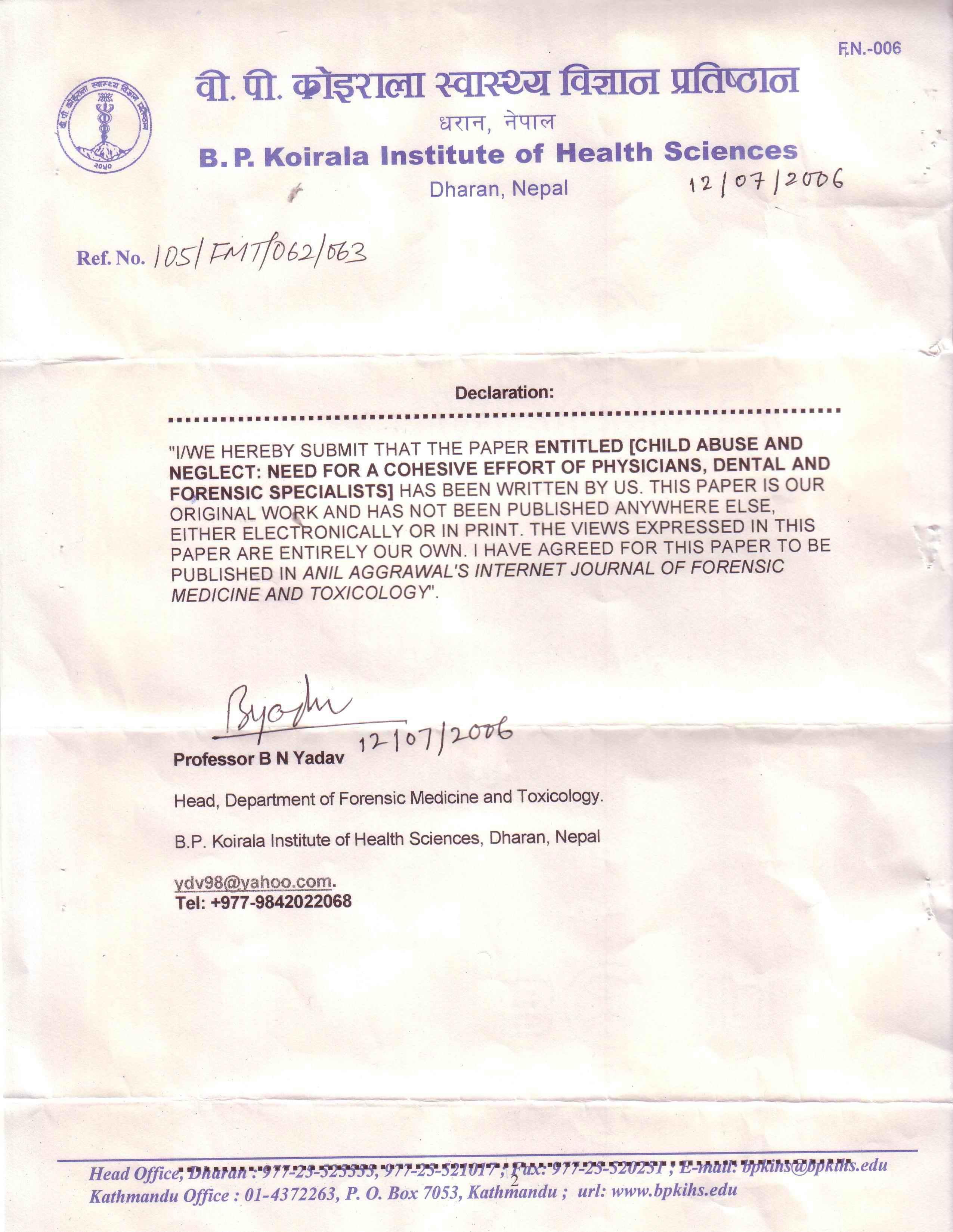 Dissertation declaration of personal contribution
