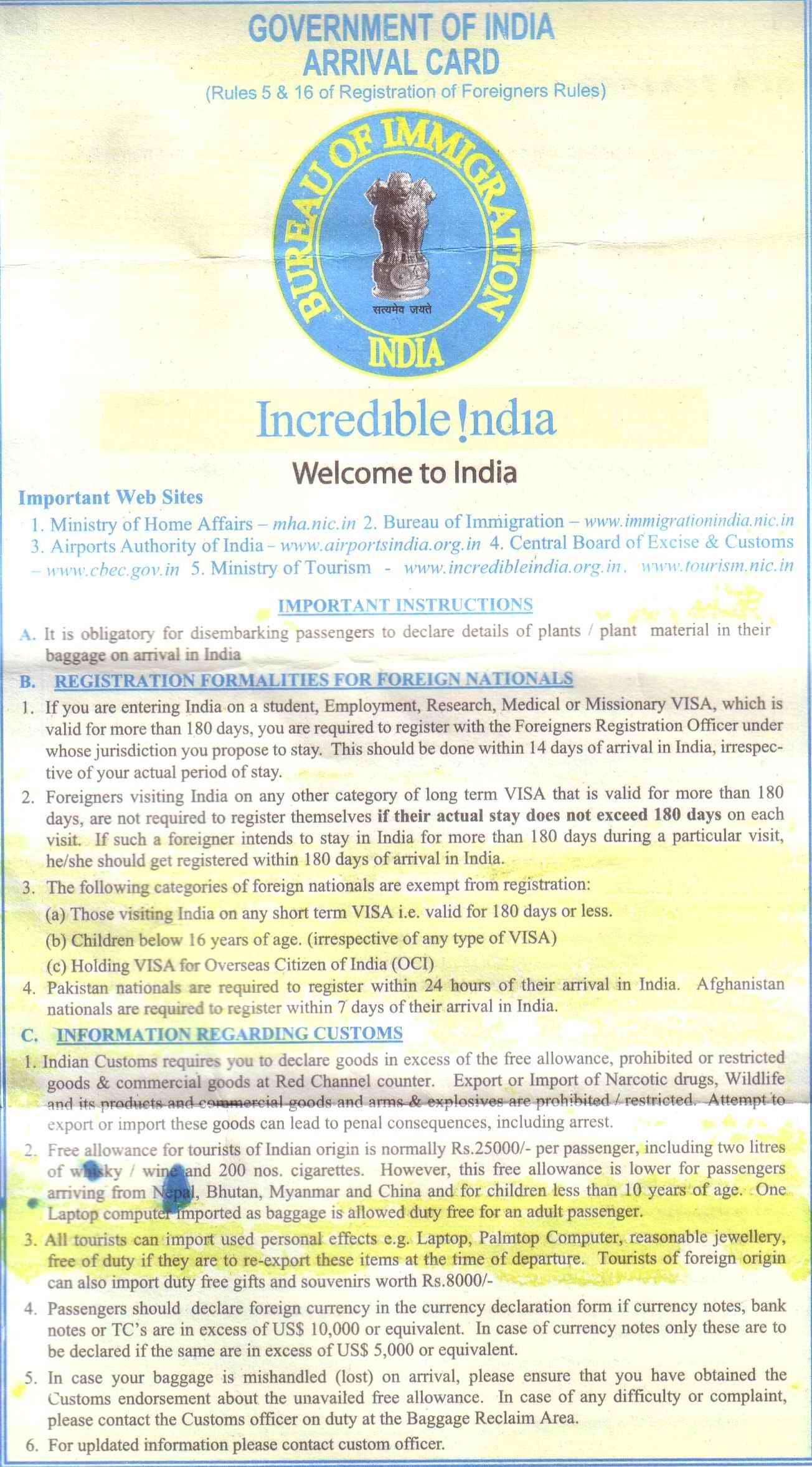 indian railway act 1989 in hindi pdf